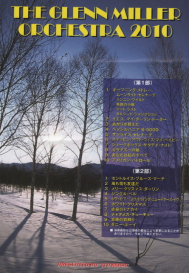 2010年11月22日0004.jpg