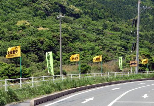 交通安全0101 (2).JPG
