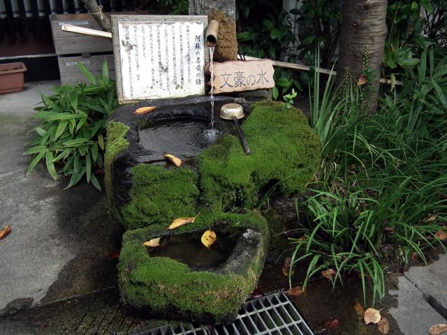 2010年9月3日蕎麦街道・阿蘇・・・0201.JPG