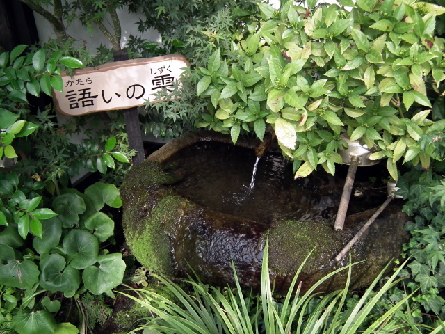 2010年9月3日蕎麦街道・阿蘇・・・0213.JPG