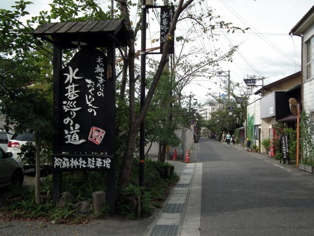 2010年9月3日蕎麦街道・阿蘇・・・0215.JPG