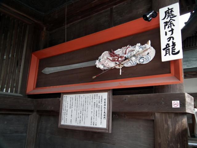 2010年9月3日蕎麦街道・阿蘇・・・0224.JPG