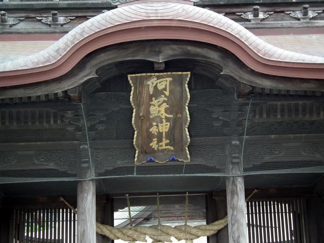 2010年9月3日蕎麦街道・阿蘇・・・0234.JPG