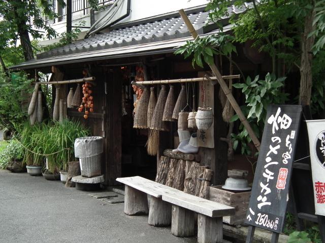 2010年9月3日蕎麦街道・阿蘇・・・0236.JPG