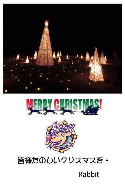 クリスマス0000.jpg