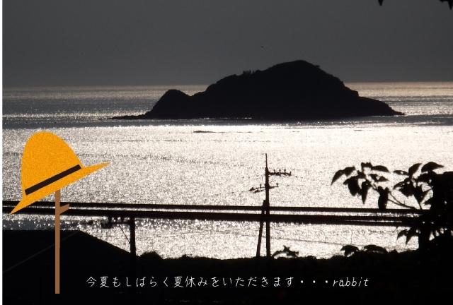 夏休み0000.jpg