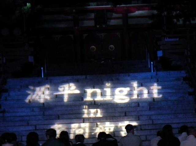 2010年10月9日源平ナイトin赤間神宮0177.JPG