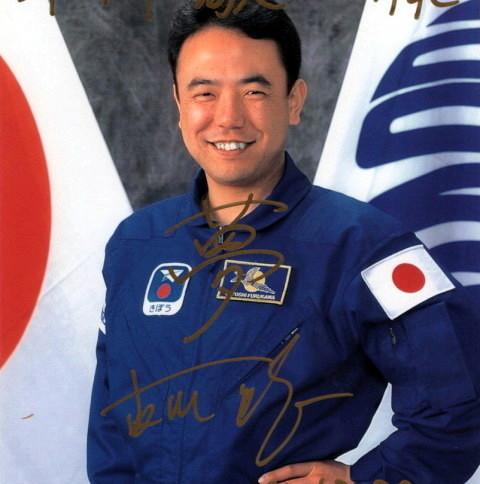 古川聡宇宙飛行士0004.jpg
