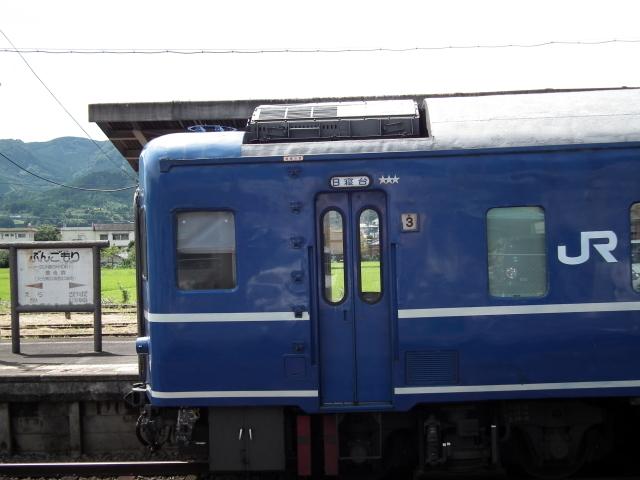 2010年9月3日蕎麦街道・阿蘇・・・0173.JPG