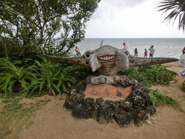 石垣島0492.JPG
